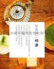黑龍江royaltea皇茶奶茶加盟熱線是多少 0基礎10平米即可開