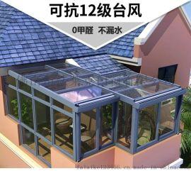 法萊克門窗系列:普通陽光房