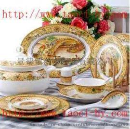 彩绘清明上河图餐具定制表扬礼品瓷定制赠品