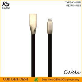 蘋果手機鋅合金USB2.0黑色扁平充電數據線