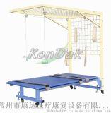 康复产品,康复器材,牵引网架(网架和床)