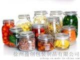 玻璃密封罐,食品储物罐,卡扣玻璃罐
