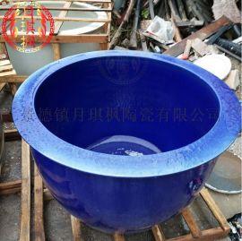 陶瓷泡澡缸 陶瓷洗浴大缸 溫泉會所泡澡缸定做