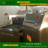 广州喷淋清洗机专业定制代销 顺德佳和达优惠供应喷淋设备