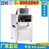 SPI锡膏检测仪ZS-8030 锡膏厚度质量检测仪