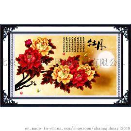 北京上古华艺钻石画艺术与财富完美结合