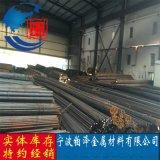 SPCC模具钢 1.2*1250*2500现货供应