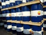 黄石汽轮机油现货发售 品质保证