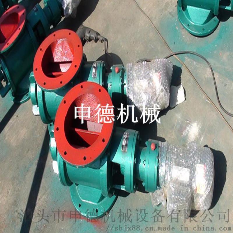 工业卸灰阀星型叶轮给料机_圆形法兰星型卸料器图片