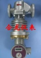 分流旋翼式蒸汽流量计(LFX型)