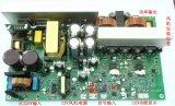 带220V电源100W广播数字功放板