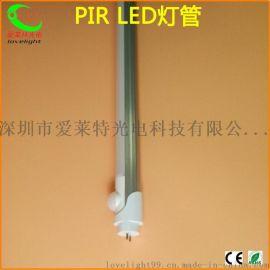 爱莱特红外人体感应灯管 1.2米18WT8日光管出口欧美质保三年