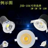 供应5W筒灯COB光源小功率集成封装光效高导热快发光均匀质保两年