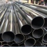304不锈钢家具用管,五金制品用304管,10*30拉丝方管
