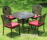 沈阳户外休闲桌椅 室外铸铝桌椅 庭院铁艺桌椅