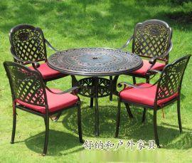 沈陽戶外休閒桌椅 室外鑄鋁桌椅 庭院鐵藝桌椅