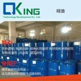 乳化硅油   乳化硅油(有机硅乳化硅油)