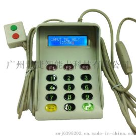 SLE902U 语音密码键盘,密码小键盘,带保护盖密码语音键盘