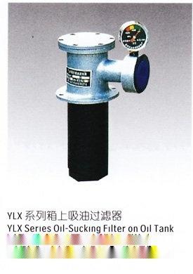 机械吸油回油过滤器