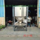 GT-500立式混料桶 螺杆自动上料不锈钢搅拌机