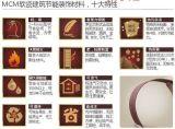福建品牌軟瓷廠家直銷13824756002