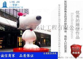 卡通小狗玻璃钢雕塑狗年户外商业美陈展览道具定做景观摆件
