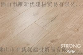 新優商用耐磨強化地板Q2-03