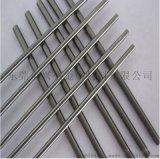 SUJ2轴承钢冷拉钢条 SUJ2高碳铬轴承钢板