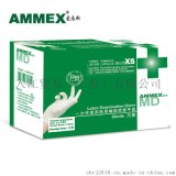 AMMEX爱马斯一次性无粉乳胶手套TLFCMDS