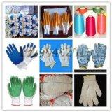 涤棉棉纱手套生产厂家