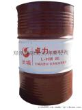 正品长城卓力L-HM46号液压油