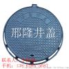 球墨鑄鐵井蓋  雨水井蓋 下水井蓋廠家 圓形井蓋 井蓋廠家