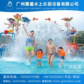 兒童互動水寨 戲水小品 水上樂園設備批發