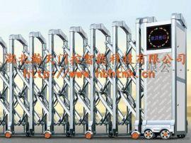 湖北电动伸缩门厂家,供货及时,放心购买使用,规格齐全