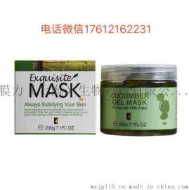 上海哪里有护肤品贴牌加工