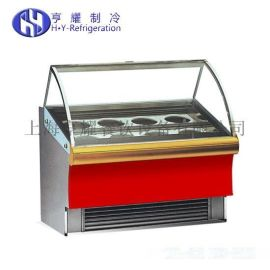 冰淇淋展示櫃尺寸,冰淇淋展示櫃價格,冰淇淋展示櫃廠家,上海冰淇淋展示櫃