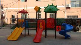 經緯JWB013小博士系列大型戶外兒童遊樂滑梯