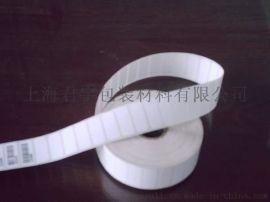 硫化标签防水油碱耐高温标签