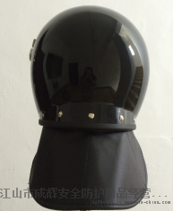 行政执法勤务盔图片  相山区成辉勤务盔生产厂家