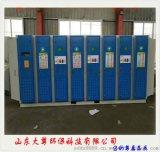 【废气处理必达标】—大尊处理高浓度的光氧净化设备