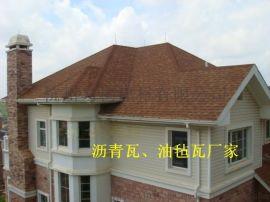 宁波沥青瓦工厂18906810358直销