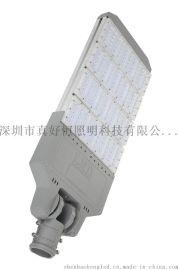 好恆照明LED路燈 隧道燈 投光燈全國誠招有實力的代理商 加盟商高品質質保五年 市政工程專用