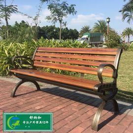 廣州園林椅廠家|公園椅子生產廠家