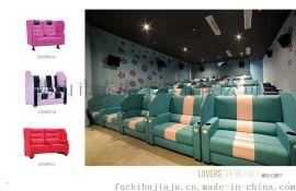 佛山赤虎品牌高端影院情侣沙发座椅  影视厅情侣座椅