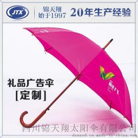 四川雨伞厂家  雨伞定制  遮阳伞工厂