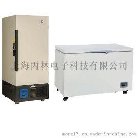 上海丙林 超低溫冰箱
