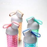 REMAX亚思杯男女学生双层防漏水杯时尚创意运动便携水杯370ml