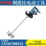 RYOBI利优比电动搅拌机涂料搅拌器PM-1011