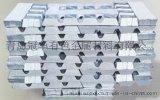大量供應1號鉛錠 廠家直銷有色金屬原材料