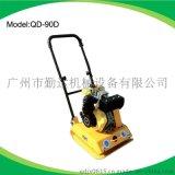 厂家直销柴油平板夯QDC-90T,柴油打夯机,出口型路面压实机